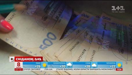 В Украине стало больше миллионеров - экономические новости