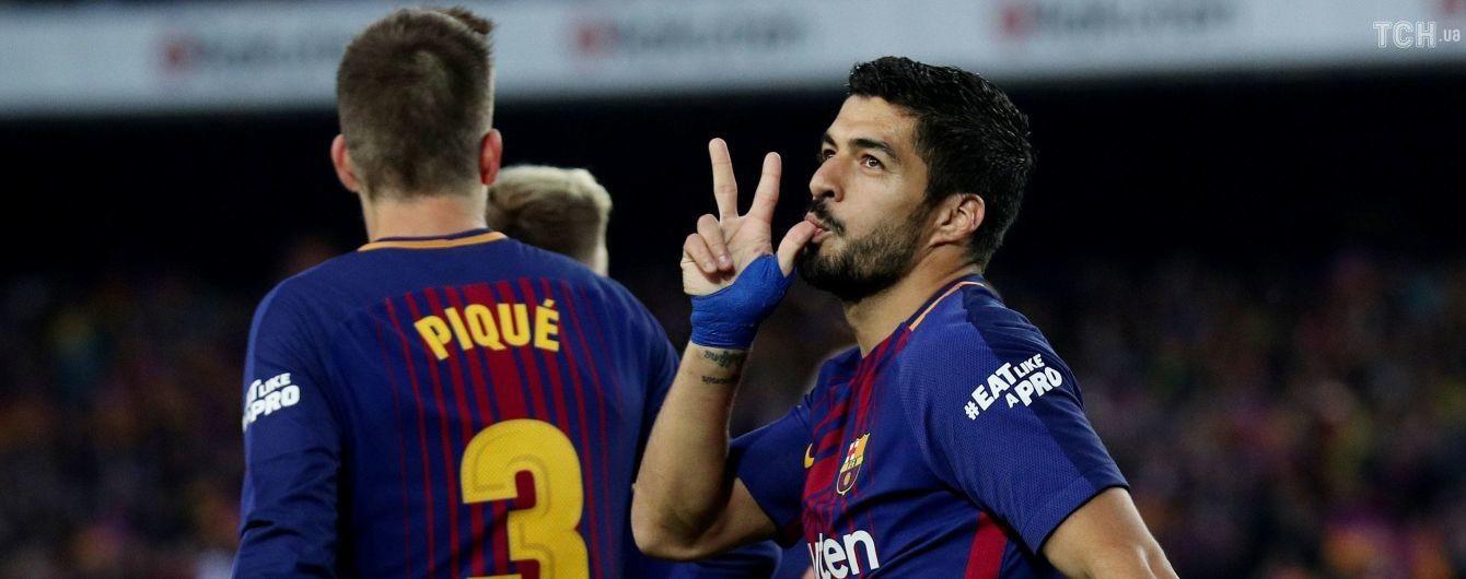 """Суарес признался, что нарушал правила во время гола в ворота """"Реала"""""""