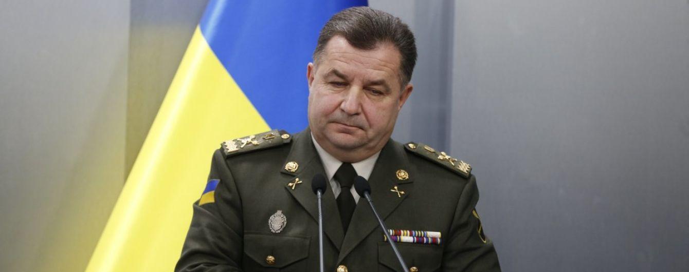 Полторак рассказал, какое оружие Украина надеется получить от США после Javelin