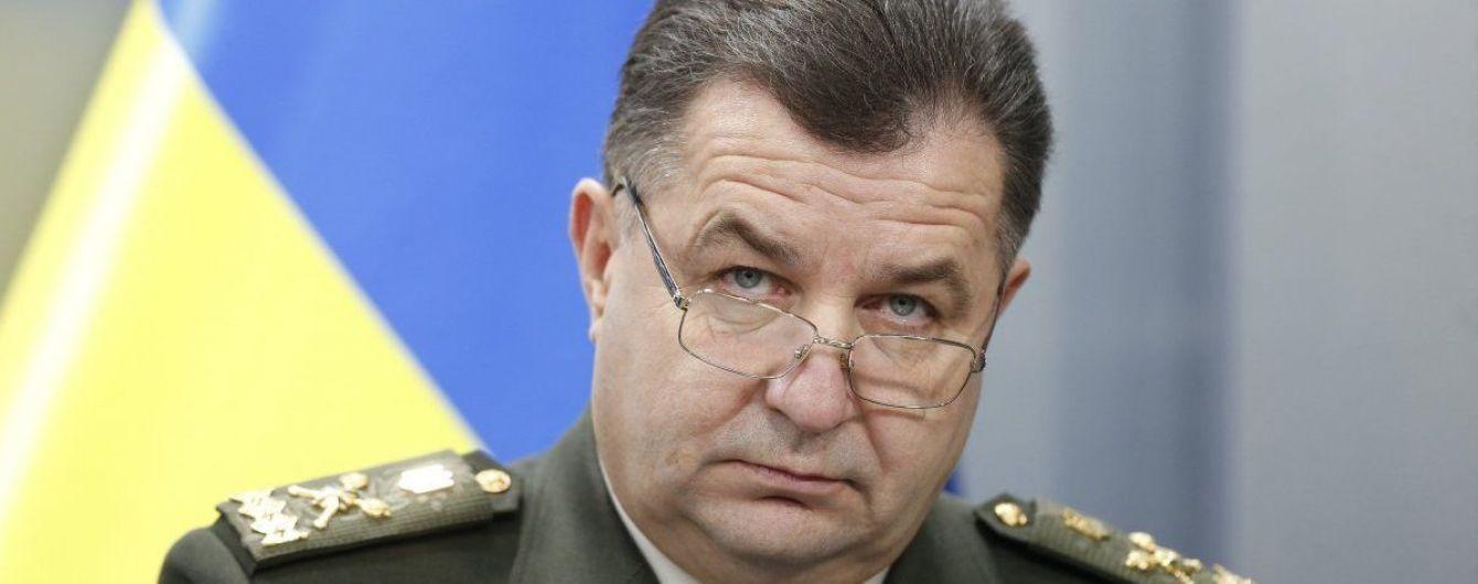 Полторак приказал срочно ограничить незаконный вывоз оружия из Донбасса