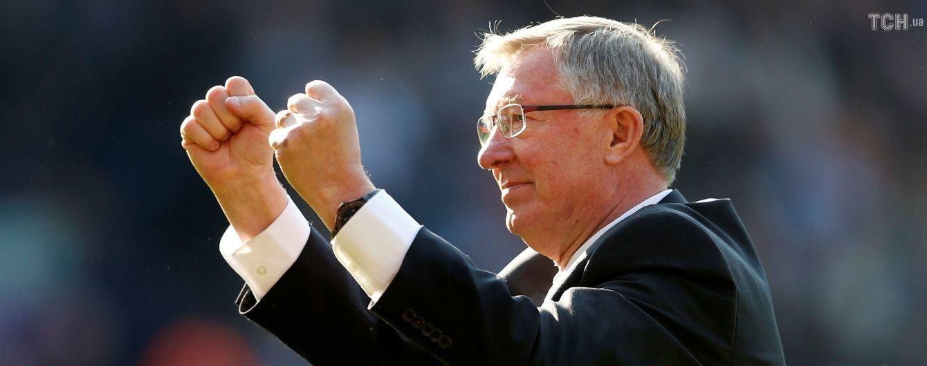 """Легендарний тренер """"Манчестер Юнайтед"""" Фергюсон вийшов з коми після крововиливу у мозок"""