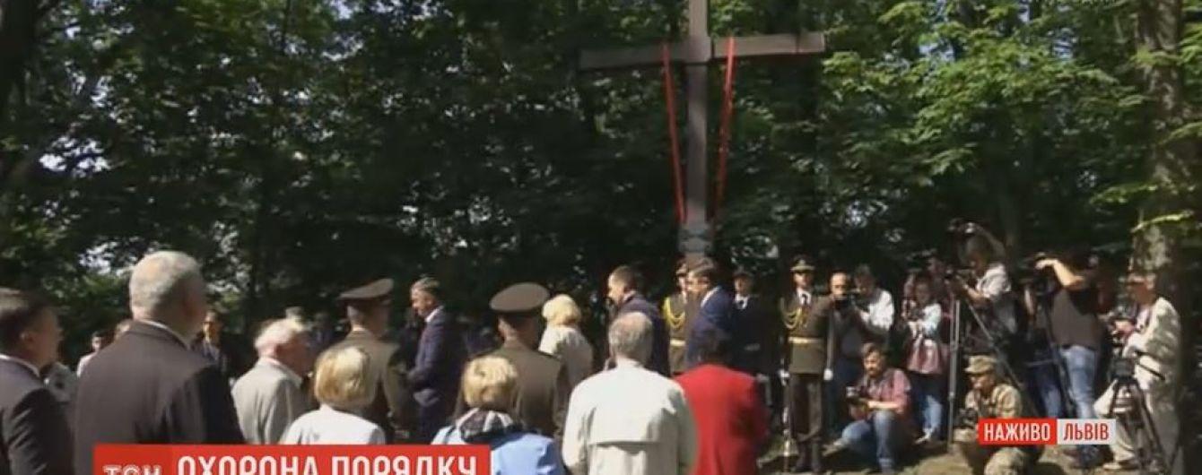 Во Львове вспомнили жертв замученных в концлагерях
