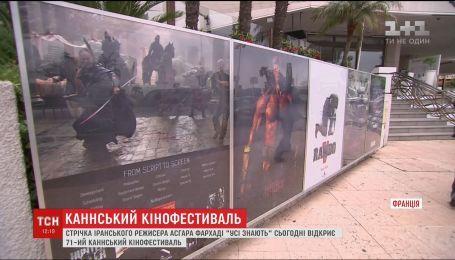 На Каннском кинофестивале покажут украинские фильмы