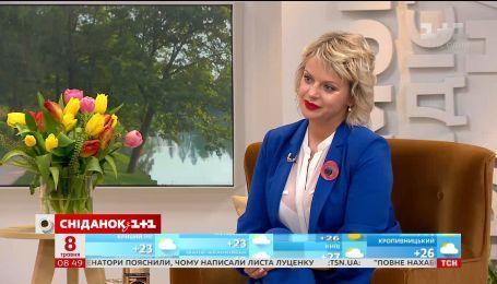 """Ірма Вітовська розказала про роль у містичному трилері """"Брама"""""""