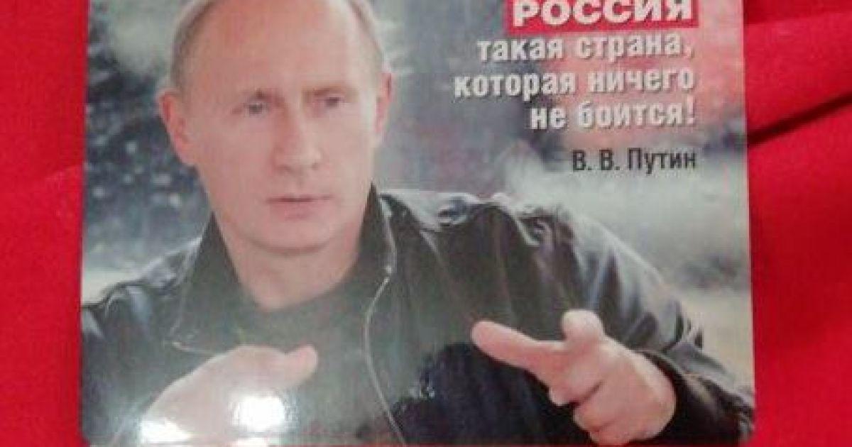 @ Facebook/Служба безпеки України