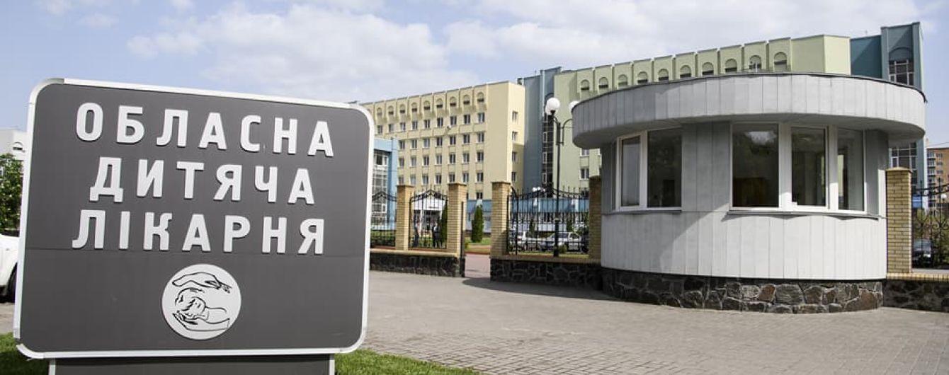 Реанимированных от отравления детей в Черкассах перевели в стационар