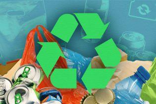 Як перетворити сортування відходів на заробіток: екологічний бізнес-план
