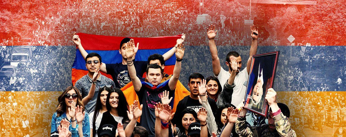 Армянский протест: агония демократии или новый рассвет?