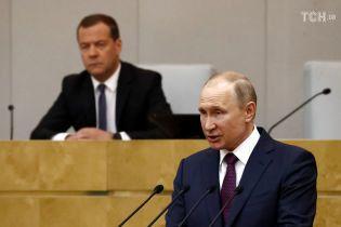 """""""Дай бог йому здоров'я"""". Путін відреагував на одужання Скрипаля"""