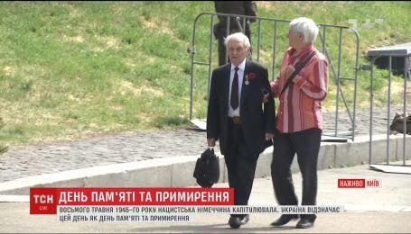 Киевлян возмутил запрет посетить торжественные мероприятия в честь Дня памяти и примирения