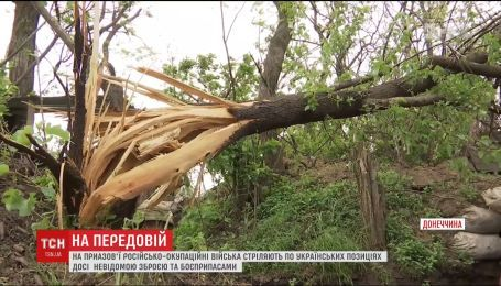 На фронті російські окупанти почали використовувати безшумні та небезпечні боєприпаси