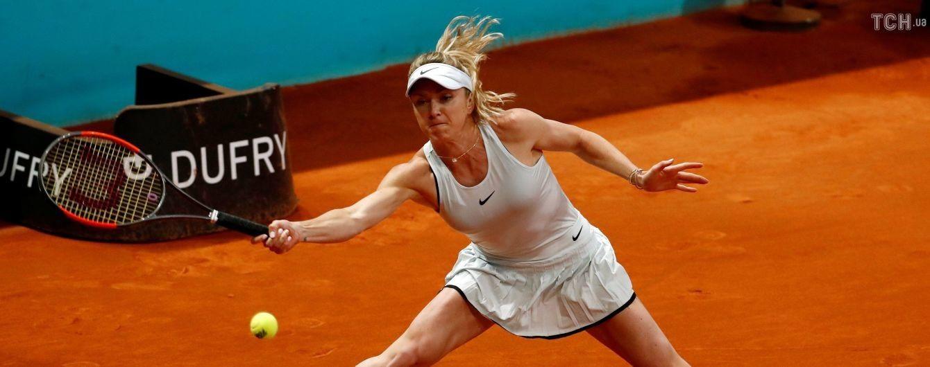 Свитолина вылетела из турнира в Мадриде, проиграв испанке в упорном бою