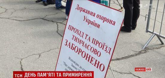 Кияни нарікають на суворі заходи безпеки 8 і 9 травня