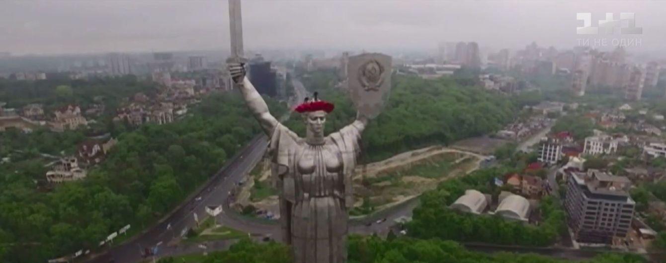 В центре Киева перекрыли движение из-за мероприятия ко Дню Победы над нацизмом