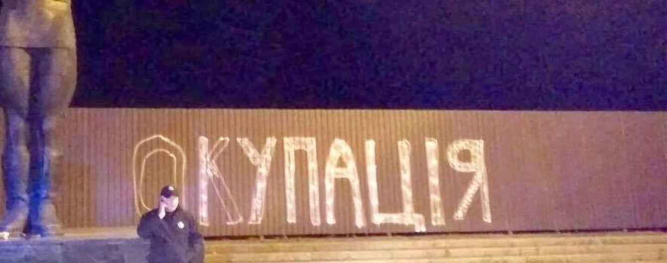 Во Львове задержали мужчин, которые исписали забор возле Монумента Славы