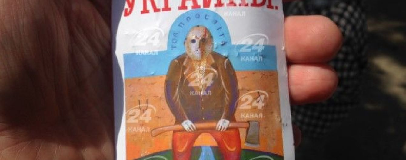 У Луганську під час масових заходів роздавали проукраїнські листівки
