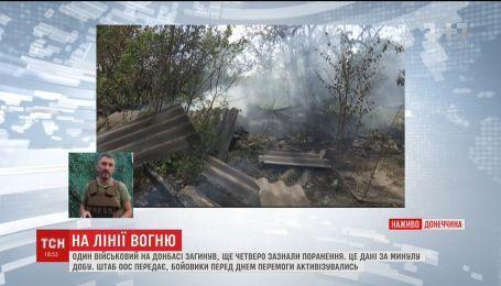 На День перемоги бойовики на Донбасі традиційно активізували свою зброю