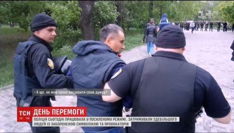 Наслідки святкування Дня перемоги в Україні