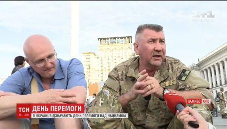 Киевляне рассказали, как относятся к празднованию Дня победы