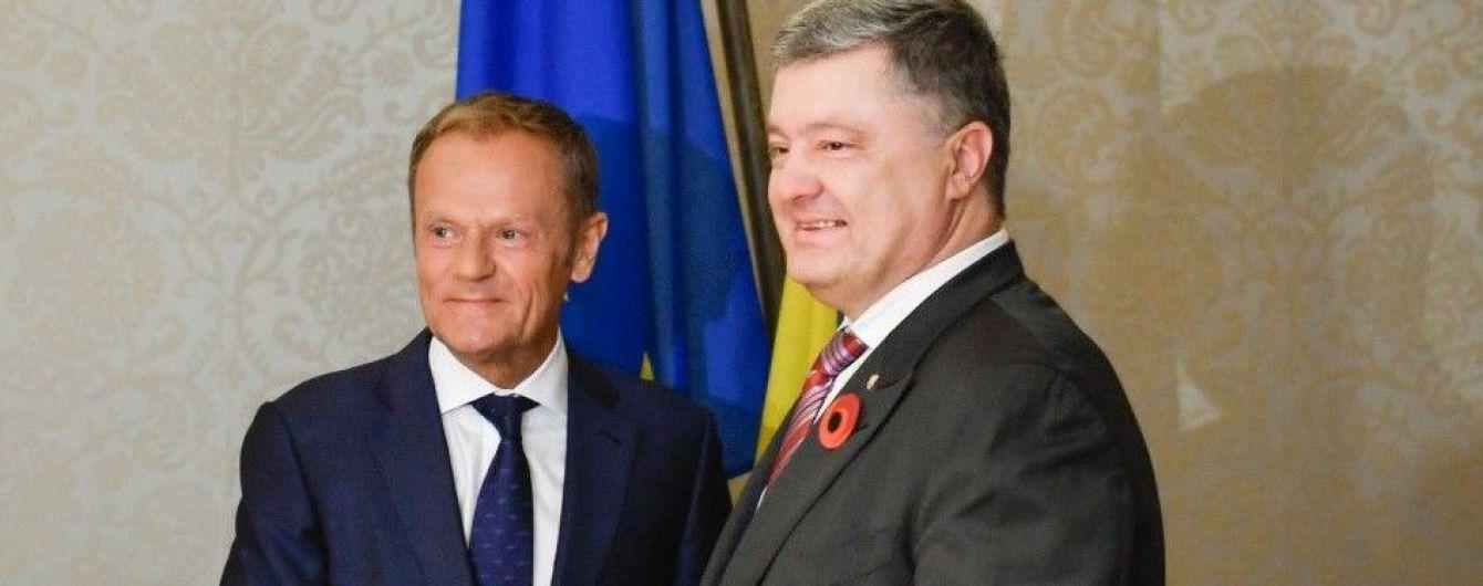 Порошенко і Туск домовилися про проведення саміту Україна - ЄС