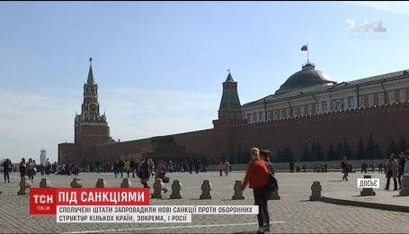 Соединенные Штаты ввели новые санкции против России
