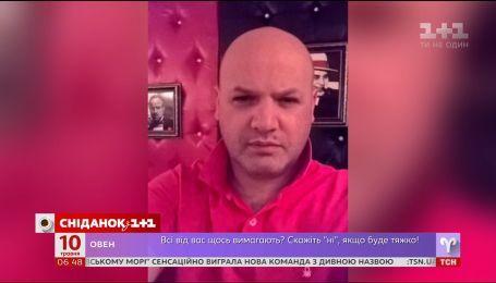 В Киеве задержали брачного афериста, который находится в международном розыске