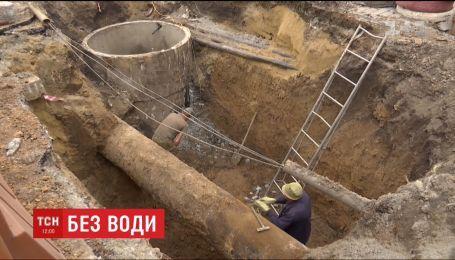 Более полумиллиона одесситов остались без воды из-подключения нового водопровода