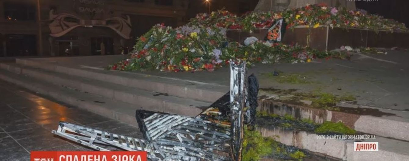 В Днепре сожгли гигантскую звезду-венок, из-за которой подрались местные активисты