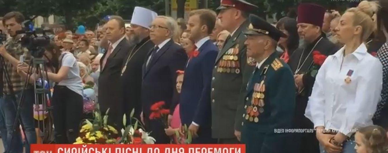 В Кривом Роге поздравляли ветеранов под песню от Захаровой про российскую армию в Сирии
