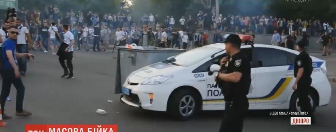 Полиция квалифицировала драку с фанатами в Днепре как насилие над правоохранителями