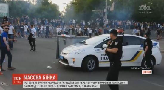 Поліція кваліфікувала бійку з фанатами у Дніпрі як насильство над правоохоронцями