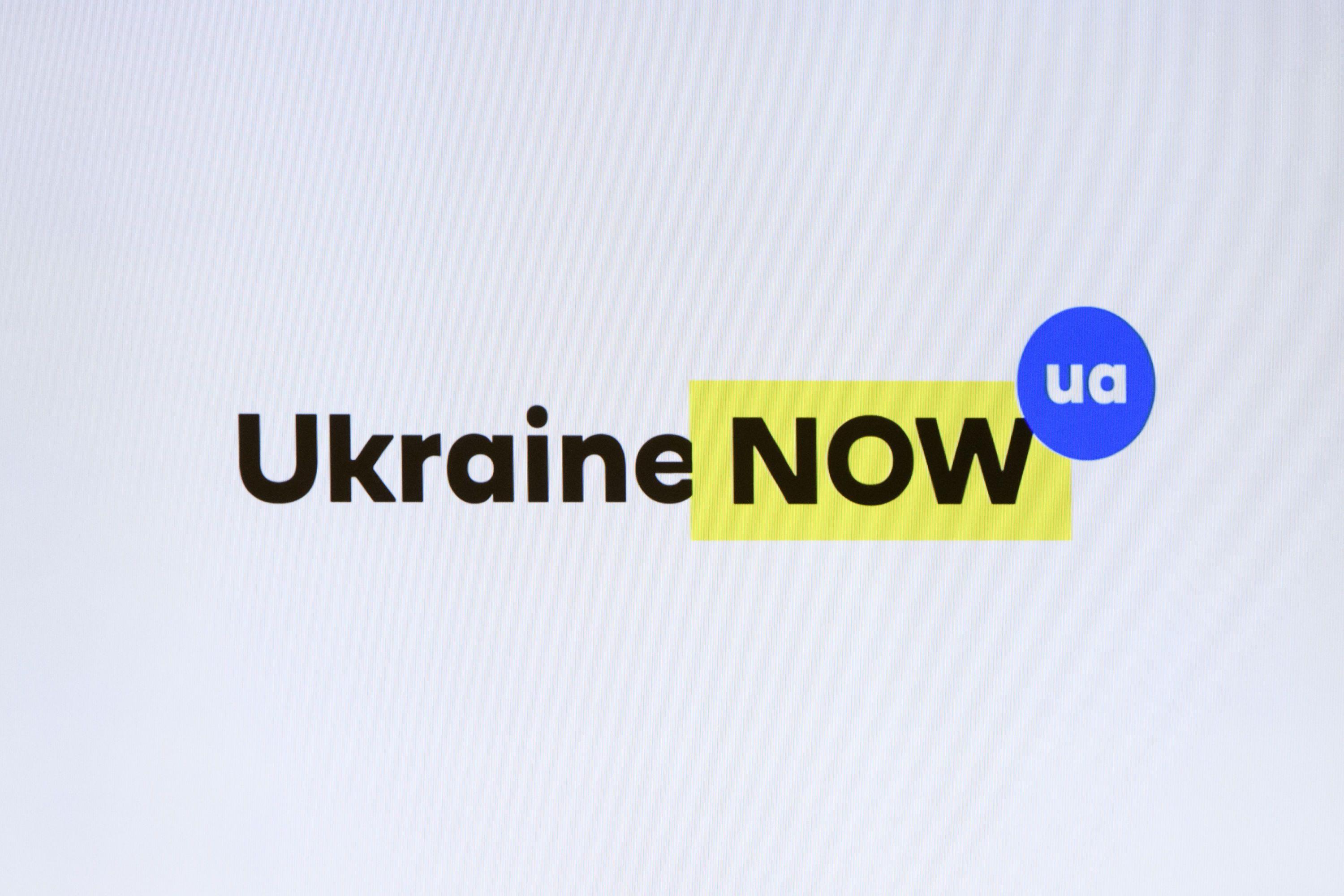 Україна отримала офіційний бренд країни