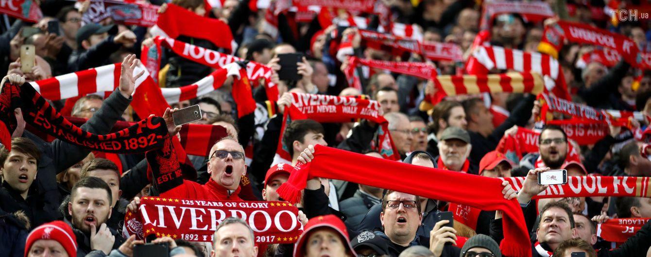 """Английские фанаты пожаловались, что гостиницы Киева """"бросают"""" их перед самым финалом Лиги чемпионов"""