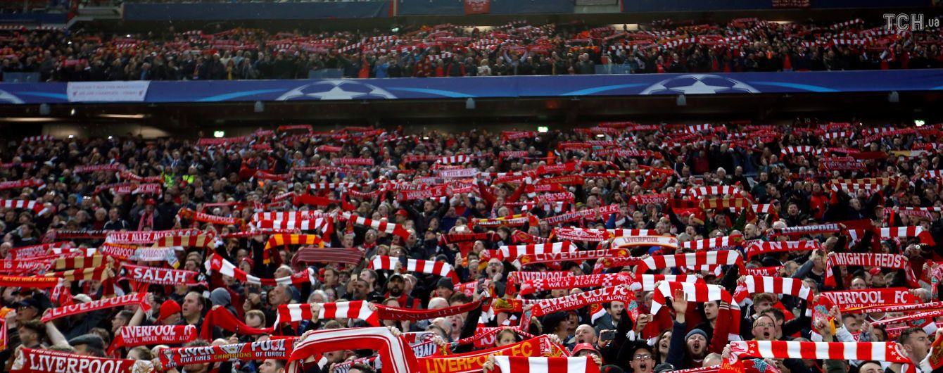Британское посольство предупредило своих фанатов относительно опасности во время финала Лиги чемпионов в Киеве
