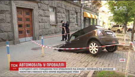 Из-за прорыва трубы в Киеве провалился асфальт с авто