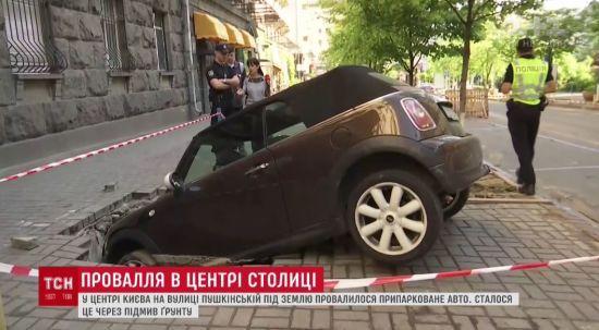 Іноземець, чия машина провалилась під асфальт у Києві, шукатиме винних