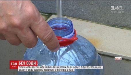 Одесса без водоснабжения: бюветы перевели на круглосуточный режим работы