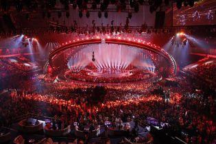 """""""Євробачення-2018"""": як голосувати українцям за учасників другого півфіналу конкурсу"""