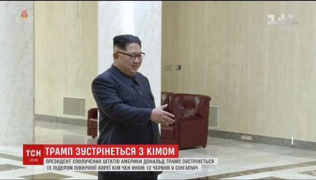 Трамп повідомив, коли зустрінеться з лідером Північної Кореї