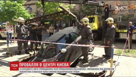 """""""Киевводоканал"""" отрицает свою вину в прорыве асфальта под иномаркой в центре столицы"""