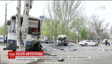 Пятерых пострадавших в страшном ДТП в Кривом Роге выписали из больницы