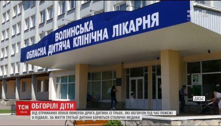 В больнице в Луцке от полученных ожогов скончался четырехлетний мальчик