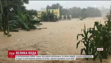 В Китае люди оказались в водяной ловушке из-за масштабного наводнения