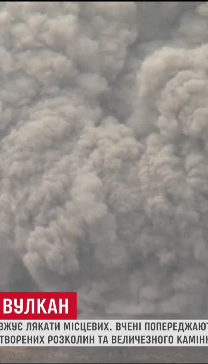 Ученые предупреждают о новой опасности в результате извержения вулкана Килауэа на Гавайях