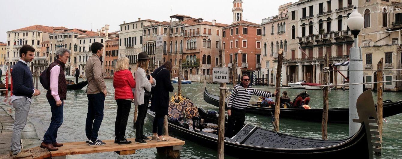 Через гори недоїдків у Венеції заборонили відкривати магазини