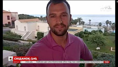 Антон Пшеничный рассказал, как встречают утро в Греции