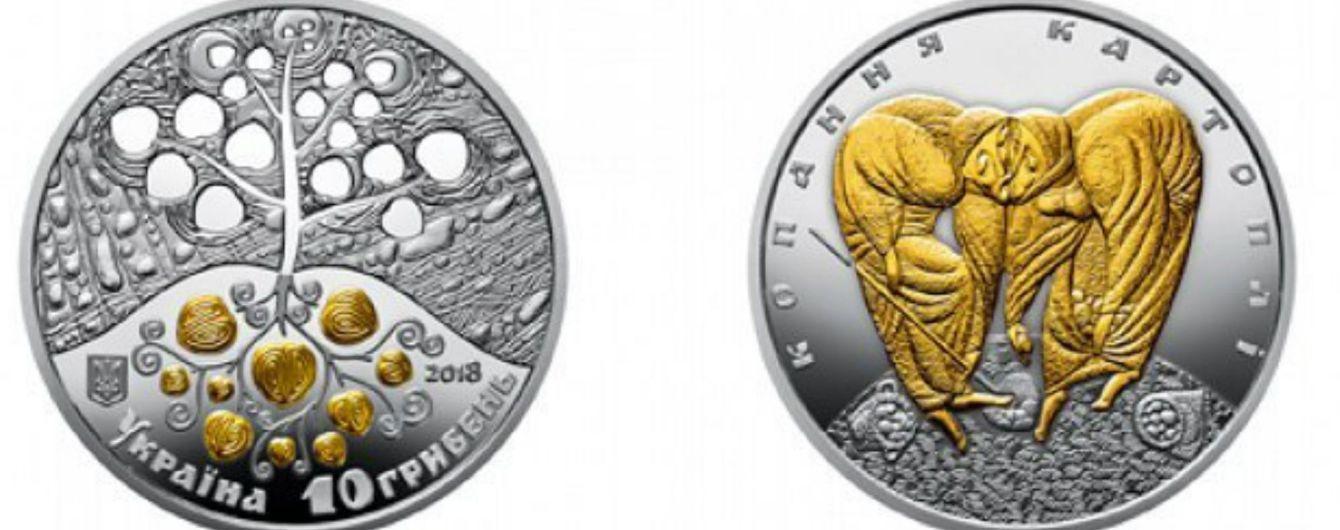 """НБУ вводит в обращение серебряную монету """"Копание картошки"""""""