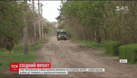 Трое украинских бойцов получили ранения на фронте