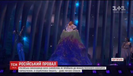 """Российская певица не попала в финал """"Евровидения"""""""