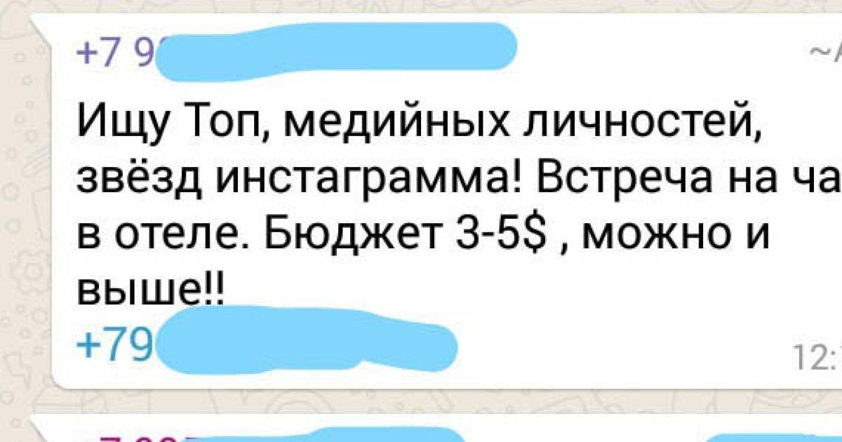 @ npu.gov.ua